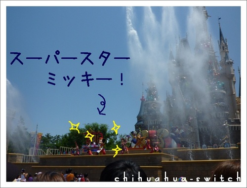 cs20130713005 (2).JPG